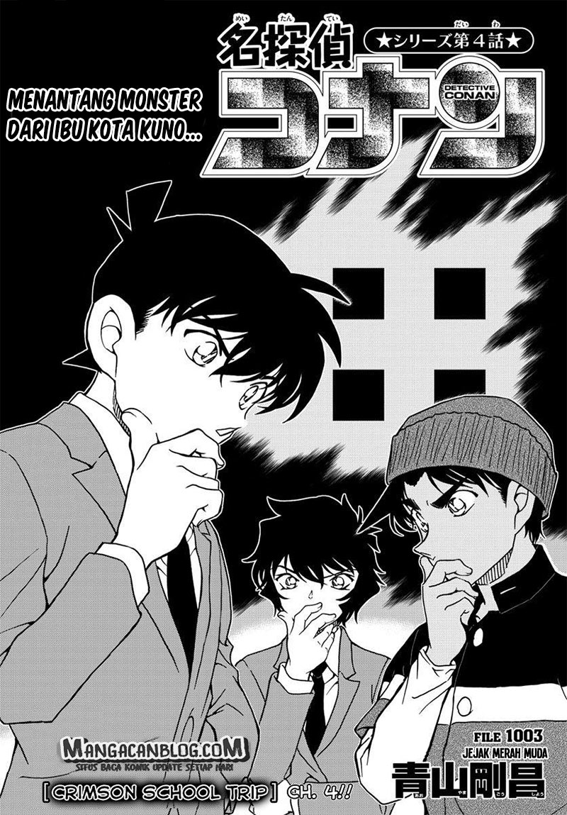 Detective Conan Chapter 1003-1