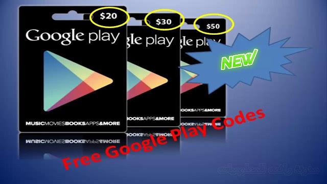 http://www.rftsite.com/2019/03/google-play-gift-card-code.html