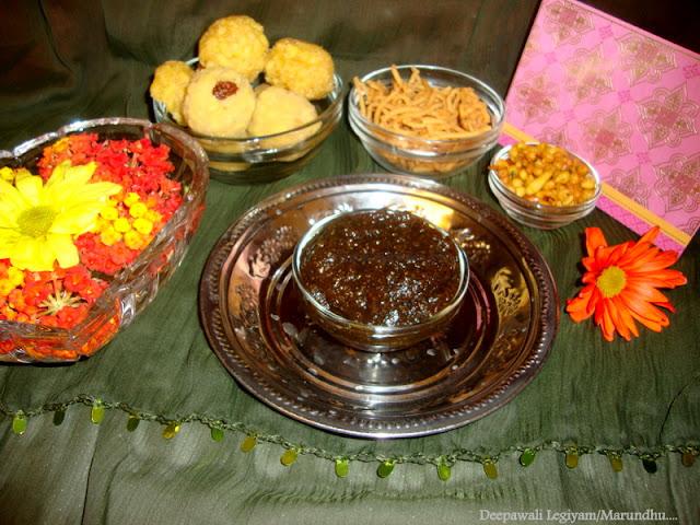 images for Deepavali Marundhu / Deewali Marundhu /  Homemade Deepavali Legiyam / Deepawali Lehiyam