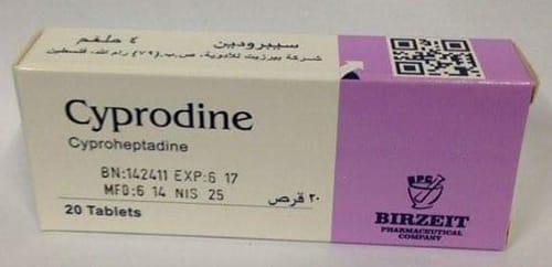 سعر أقراص سيبرودين Cyprodine لعلاج الجيوب الأنفية