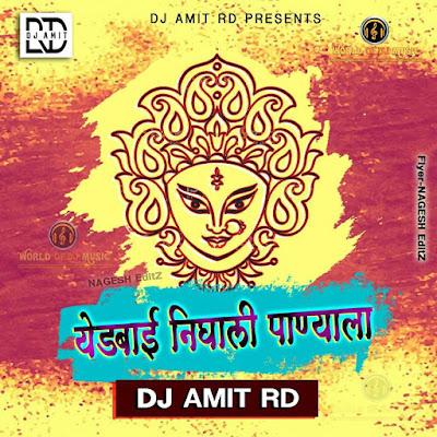 Yedabai Nighali Panyala - DJ Amit RD