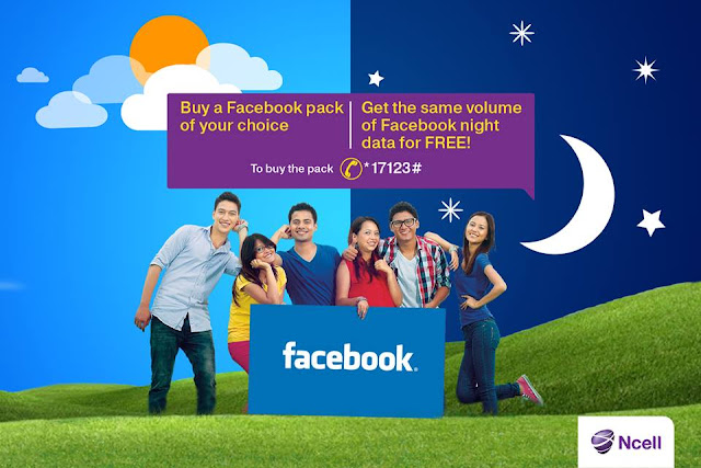 Ncell Facebook Data Package