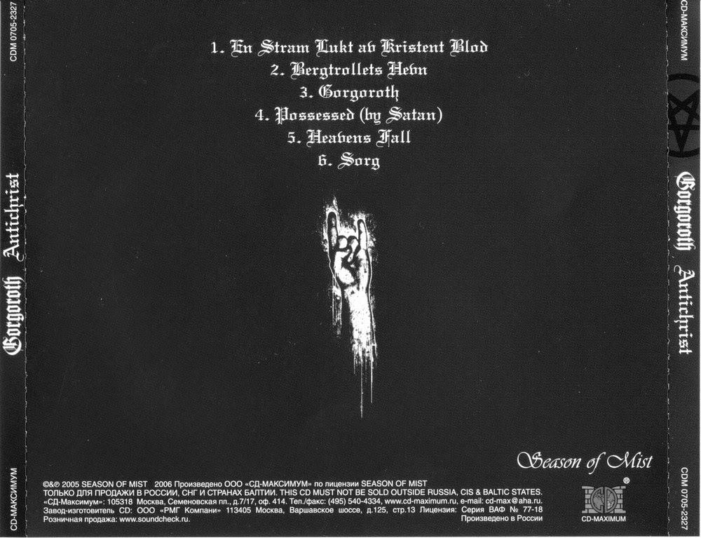 DO BAIXAR CD GORGOROTH