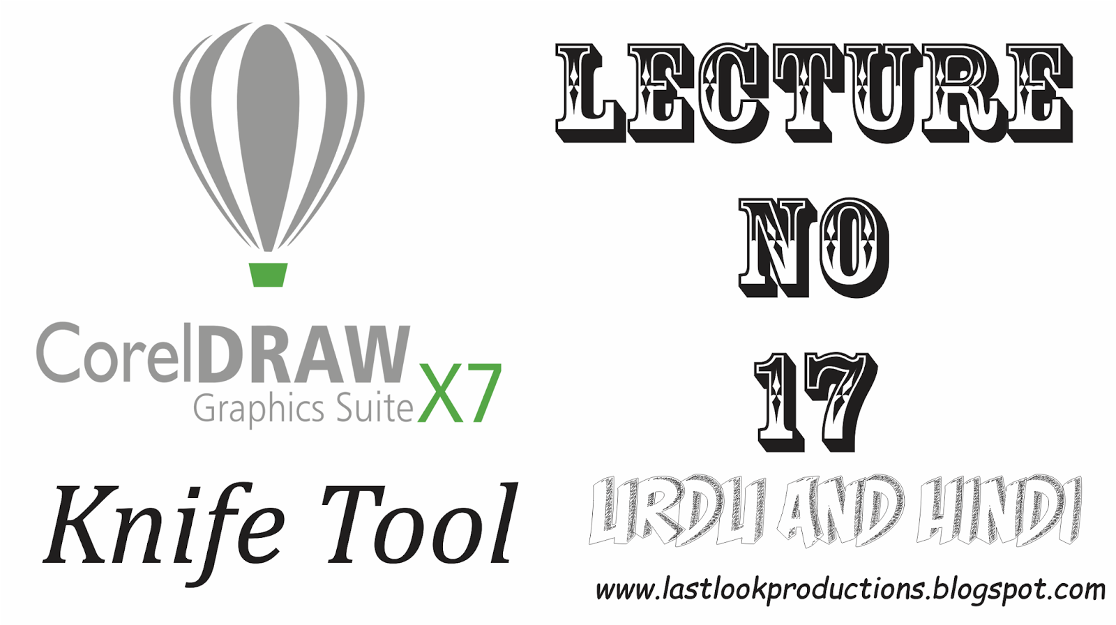 CorelDRAW Graphic Suit X7 - Basic to Advance - Lecture no ...