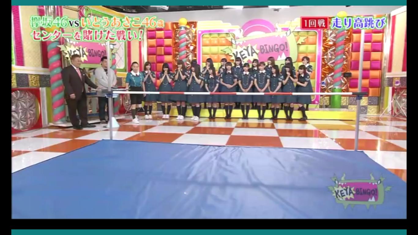 Keyabingo! Episode 12 Final - J-Variety Show