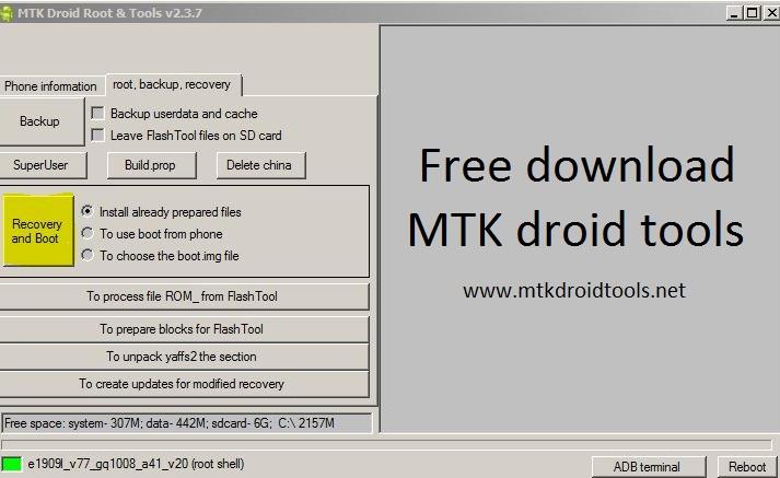 Mtk droid tools 2. 5. 3 скачать бесплатно / программы для пк 2015.