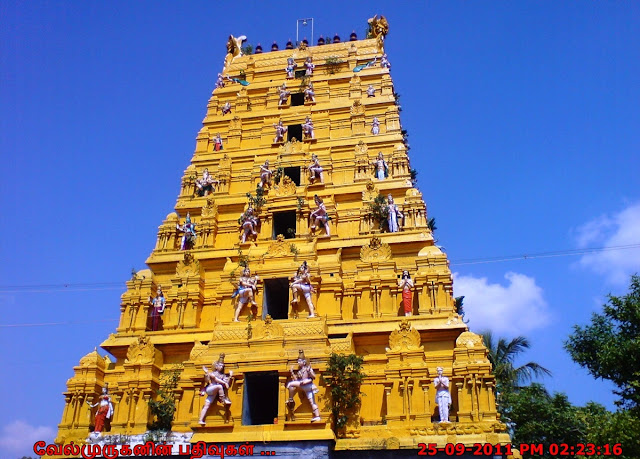 Thiruvidaikazhi Murugan Temple