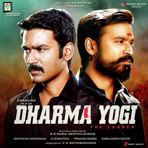 Dharma-Yogi-2016-Cd-Front-cover-Poster-wallpaper