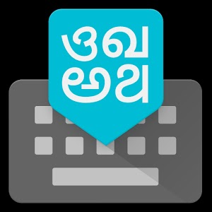 Google Indic Keyboard-APK