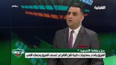شاهد البث الحى والمباشر من قناة الشرقية العراقية 2018