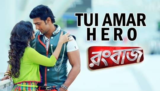 Tui Amar Hero - Mika Singh