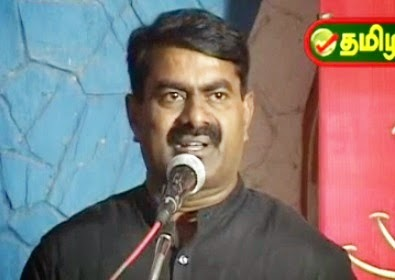 Seeman Speech 23-02-2015 Tamilan Tv