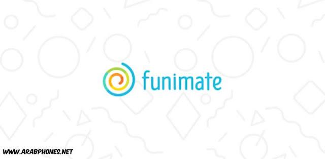 تحميل برنامج Funimate مهكر اخر اصدار للاندرويد