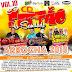 CD (MIXADO) FESTA DA SAUDADE (ARROCHA 2018) VOL:10