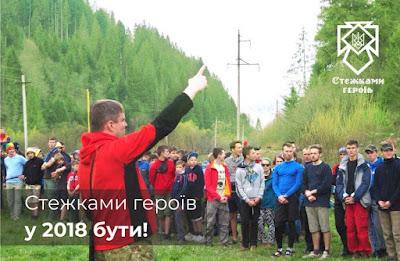http://www.steger.com.ua/2018/02/blog-post.html