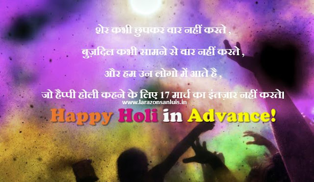 happy-holi-status