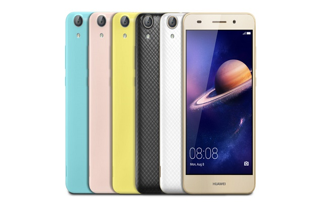 Huawei Y6II Compact specifications , advantages and