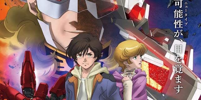 Mobile Suit Gundam Unicorn RE:0096 (2016)