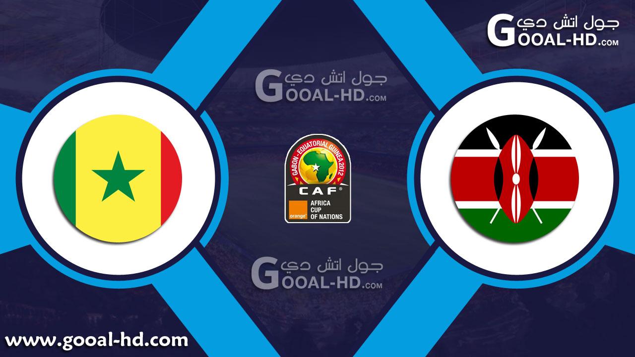 كينيا والسنغال بث مباشر