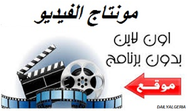 YouTube Video Editor.Magisto.WeVideo.Loopster .-Pixorial