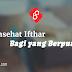 5 Nasihat Ifthar Bagi yang Berpuasa