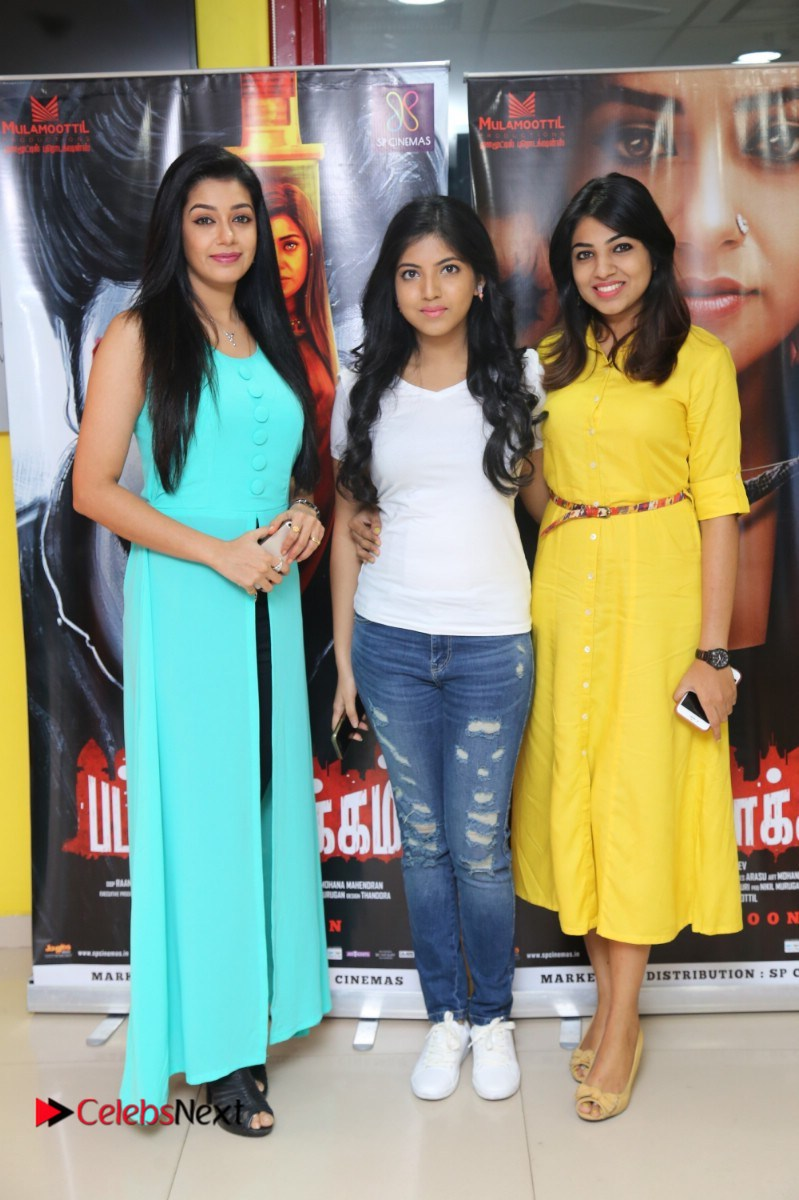 Pattinapakkam Tamil Movie Audio Launch Stills