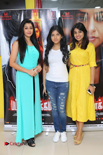Pattinapakkam Tamil Movie Audio Launch 0010