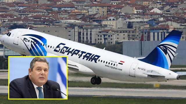 Pesawat EgyptAir Membelok Secara Tiba-Tiba – Menteri Pertahanan Greece