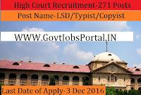 High Court Recruitment-2017