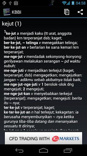 aplikasi Kamus Indonesia (KBBI) Offline untuk Android