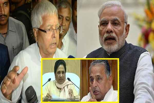lalu-yadav-appeal-all-secular-parties-to-unite-against-bjp-modi