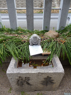 鼻川神社亀池