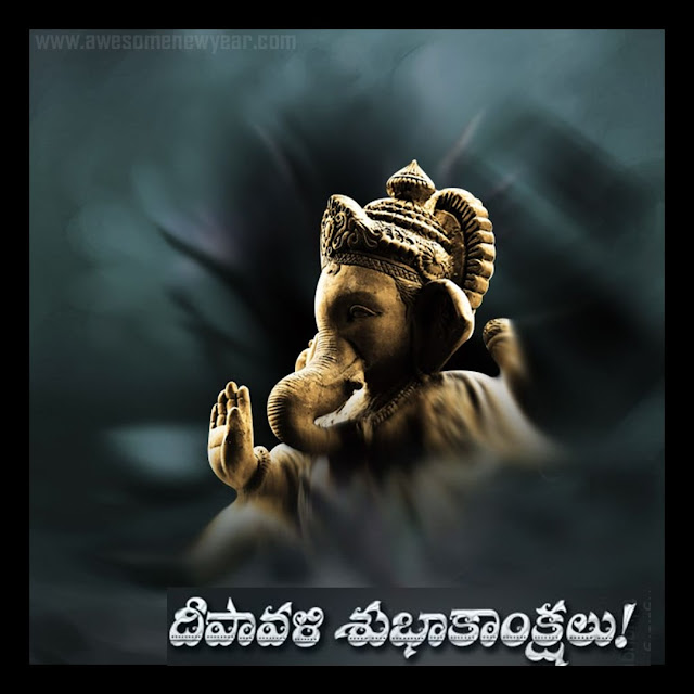 Happy Diwali Telugu Wishes