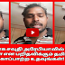 Please help this man | TAMIL TODAY CHANNEL | viral video