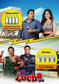 Kuch Kuch Locha Hai (2015) Full Hindi Movie Download DVDscr 350MB