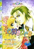 ขายการ์ตูนออนไลน์ การ์ตูน Romance เล่ม 114