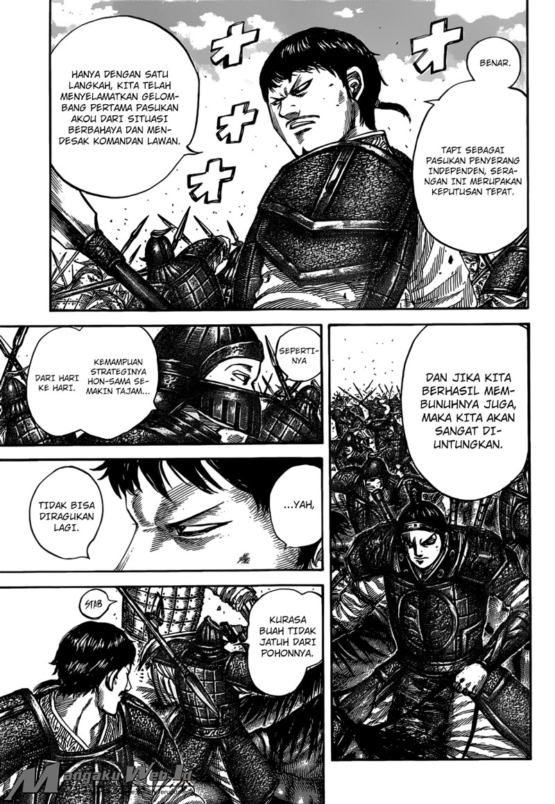 baca Kingdom – Chapter 525 : Semangat Bananji Sama