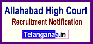 Allahabad High Court Recruitment Notification 2017 Last Date 30-06-2017