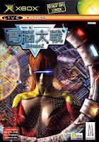 Dennou Taisen - DroneZ original xbox import games