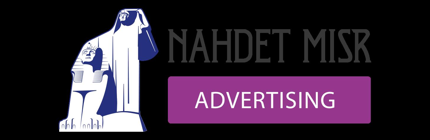 Nahdet Misr Advertising