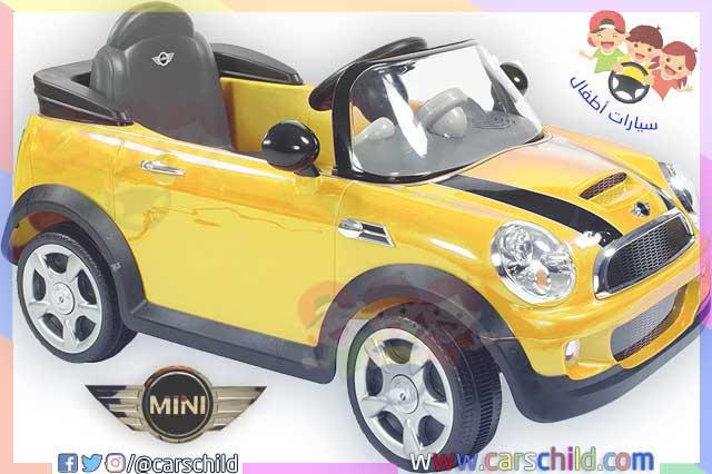 سيارة ميني كوبر للاطفال تتوفر على بطارية كهربائية