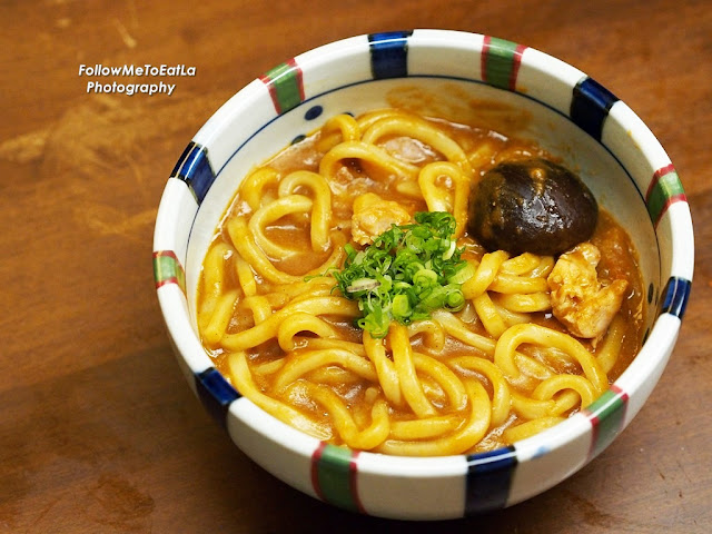 Curry Udon RM 22