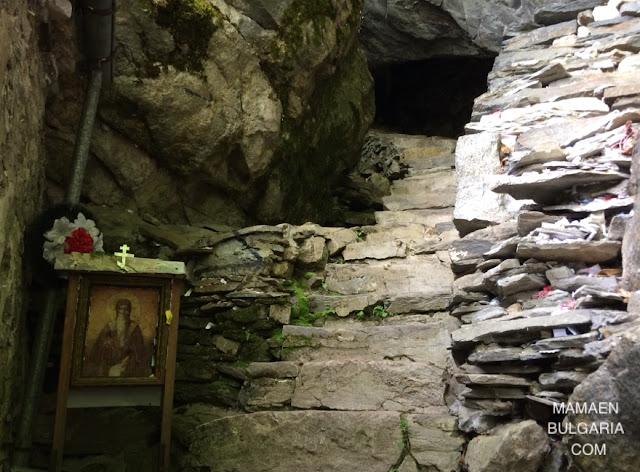 Cueva de San Juan de Rila Bulgaria