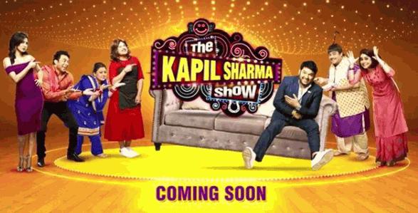 olx store: The Kapil Sharma Show Season two promo release