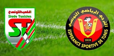 مشاهدة مباراة الترجي والملعب التونسي بث مباشر اليوم