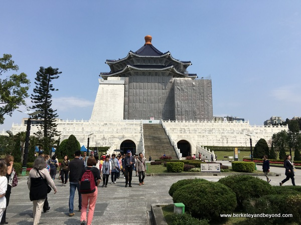 exterior of National Chiang Kai-shek Memorial Hall in Taipei, Taiwan