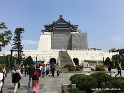exterior of National Chiang Kai-shek Memorial Hall in Taipei, Taiwan