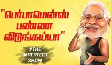 'ADMK- BJP together is a double-barrel gun'! | The Imperfect Show