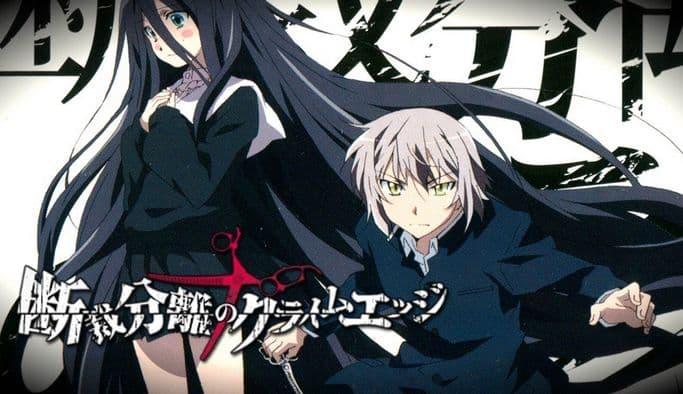 جميع حلقات انمي Dansai Bunri no Crime Edge مترجم على عدة سرفرات للتحميل والمشاهدة المباشرة أون لاين جودة عالية HD