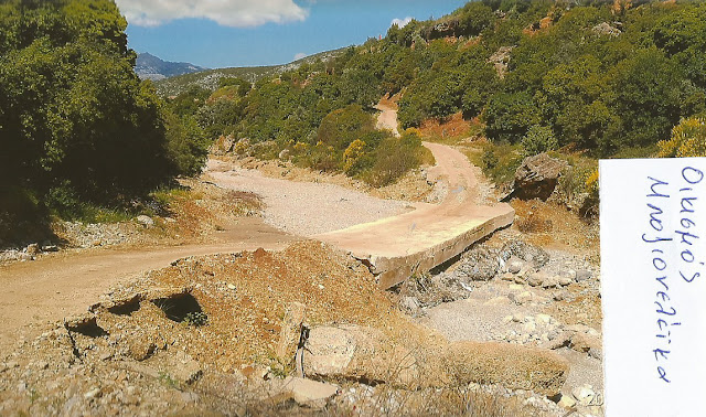 Αγανακτισμένοι με Χειβιδόπουλο οι κάτοικοι της Τ.Κ. Καρυάς του Δήμου Άργους- Μυκηνών